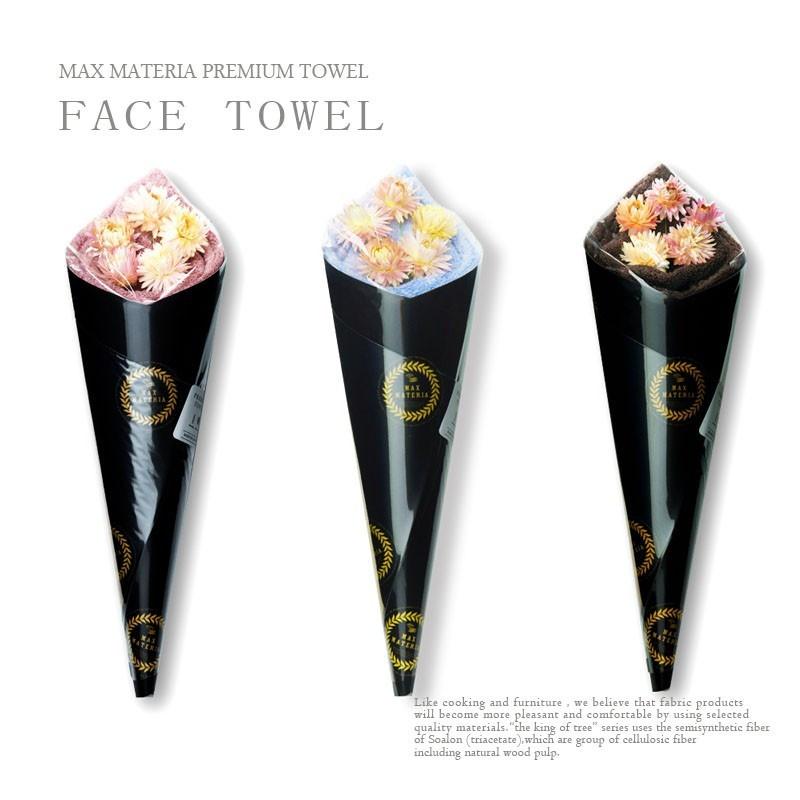 画像2: MAXMATERIA 花束フェイスタオル FLOWER FACE TOWEL