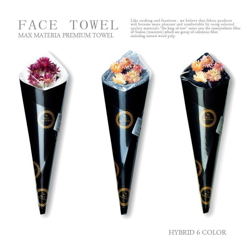 画像1: MAXMATERIA 花束フェイスタオル FLOWER FACE TOWEL