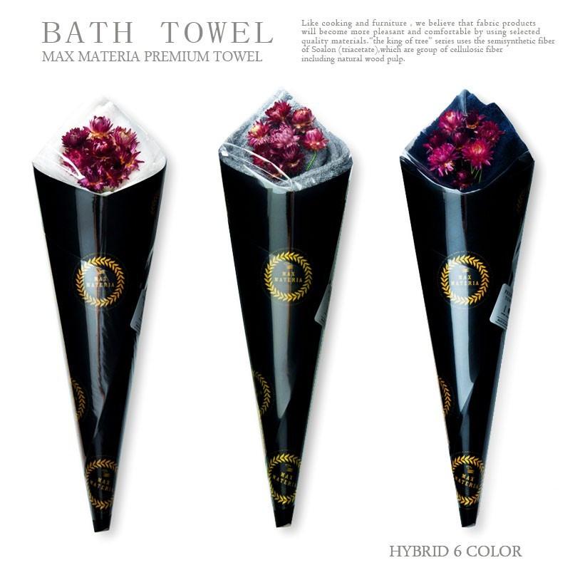 画像1: MAXMATERIA 花束バスタオル FLOWER BATH TOWEL